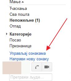 upravljaj oznakama u gmailu