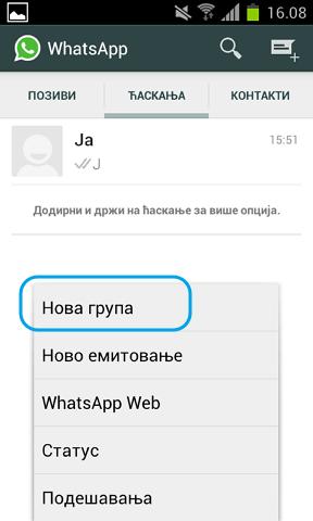 grupno caskanje whatsapp