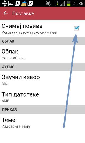 iskljuci ili ukljuci automatske pozive android