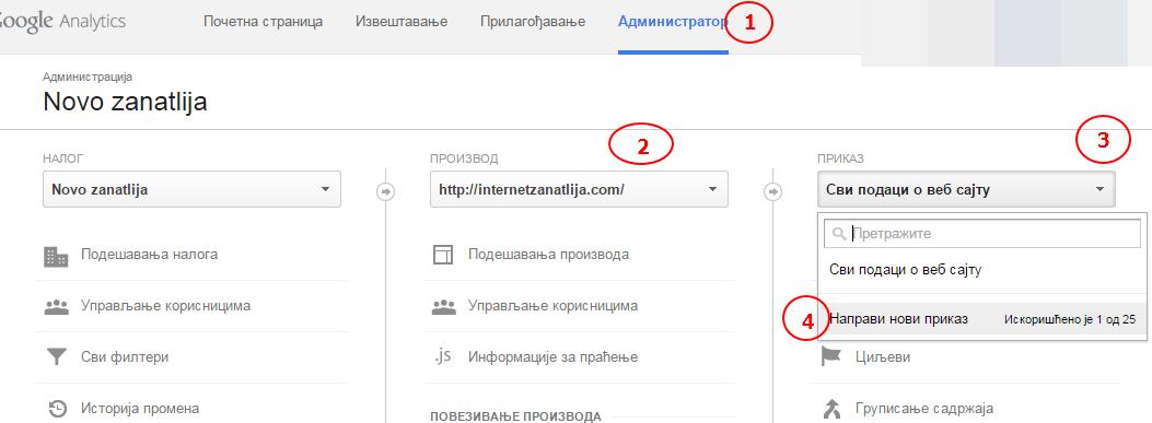 Kako da napravite novi prikaz i filter u Gugl analitici?