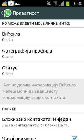 podesavanja privatnosti whatsapp
