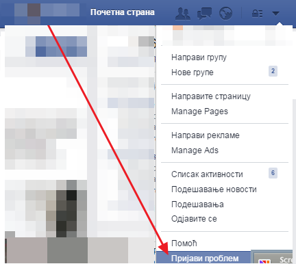 Kako kontaktirati Facebook?