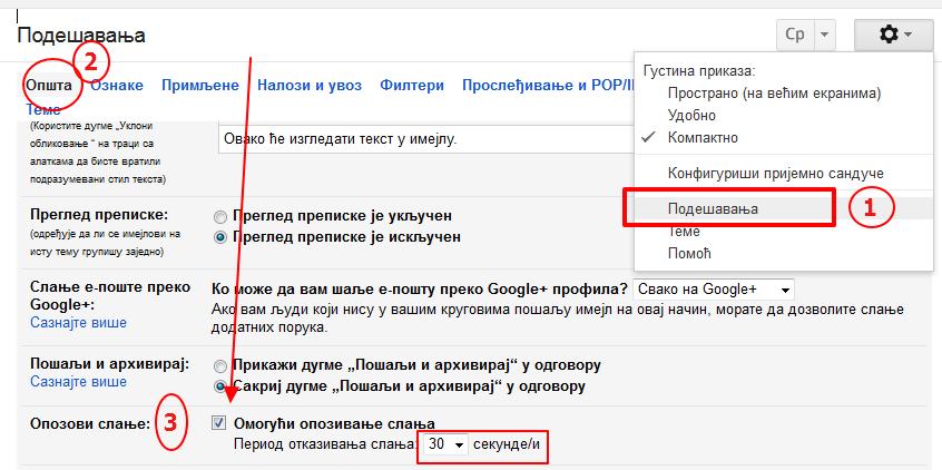Otkažite poslatu poruku elektronske pošte u Gmail-u