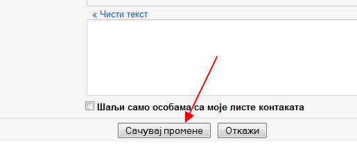 sacuvaj promene gmail podesavanja