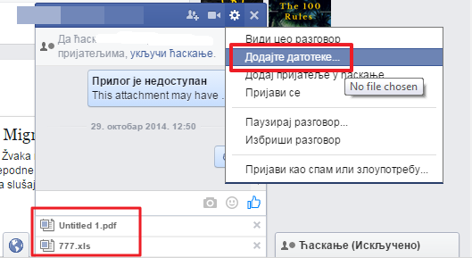 razmena fajlova preko fejsbuka