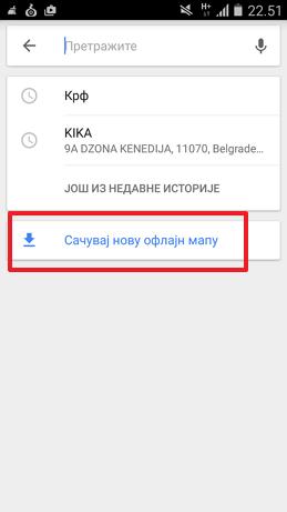 Kako koristiti Gugl mape van mreže? (Android)