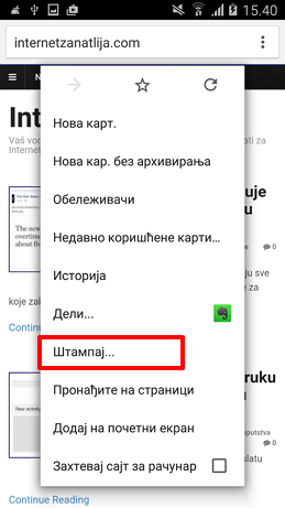 stampaj stranicu android chrome