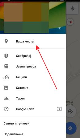 vasa mesta google mape