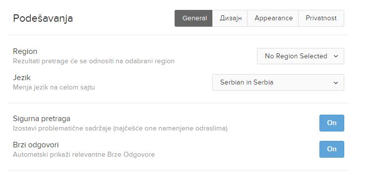 podesavanja srpski