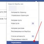 Kako da zaustavite automatsko pokretanje videa na Fejsbuku?
