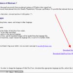 Kako saznati šifru imejla iz Outlook-a ili Tanderberda?