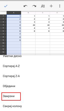 zamrzni tabelu