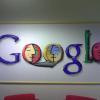 google pretrazivac