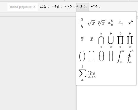 meni sa matematickim simbolima