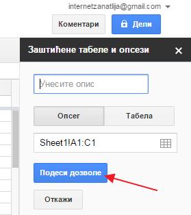 podesi dozvole za unos podataka