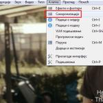 Kako sinhronizovati  titlove sa video snimkom u VLC plejeru?