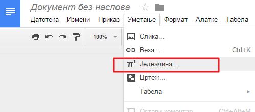umetni jednacinu google dokument