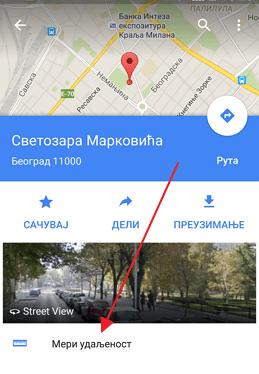 meri udaljenost na android gugl mape