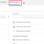 Kako definisati ciljeve u Gugl analitici?