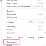 Kako ukloniti Fejsbuk obaveštenja iz Google Chrome-a?