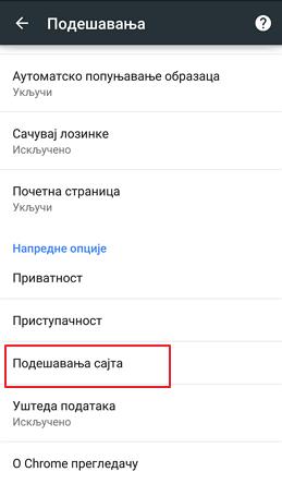 podesavanja sajta