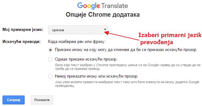 opcije google chrome dodatka