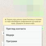 Kako proslediti Whatsapp prepisku na imejl?