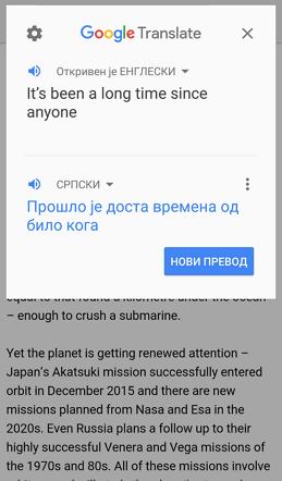 prevodilac teksta