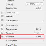 Opera VPN – promenite IP adresu na Androidu ili računaru