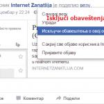 Uključite obaveštenja na objavi na Fejsbuku bez ostavljanja komentara