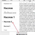 Kako napraviti sadržaj u Google dokumentima?