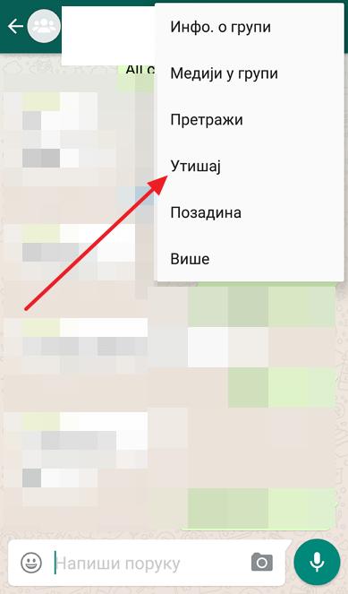 utisaj-grupu-na-whatsappu