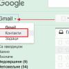 gmail kontakti pristupanje