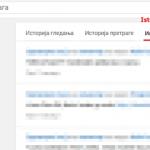Youtube: Pregledajte, izmenite ili obrišite svoje komentare