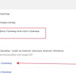 Kako da određene sajtove otvorimo automatski čim upalimo Chrome?