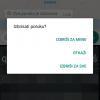 obrisi poruku whatsapp